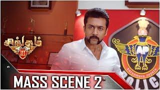 Singam 3 - Tamil Movie - Mass Scene 2   Surya   Anushka Shetty   Harris Jayaraj