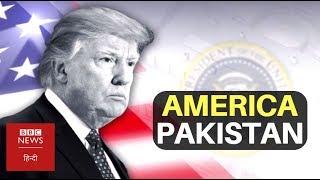 Relations Between America And Pakistan (BBC Hindi)