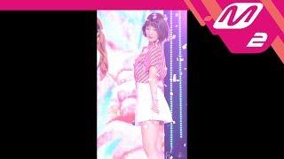 [MPD직캠] 에이핑크 윤보미 직캠 Five Apink Yoon Bo Mi Fancam @엠카운트다운_170713