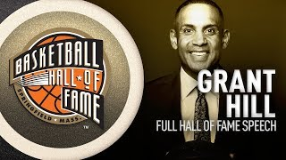 Grant Hill | Hall of Fame Enshrinement Speech