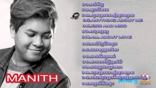 manith new song 2016 non stop orn chet manith   YouTube