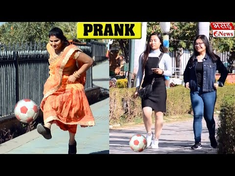 Xxx Mp4 FOOTBALL PRANK Bhasad News Pranks In India 3gp Sex