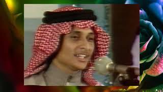 الفنان  : عبد المجيد عبد الله  ... غزيل