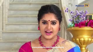 வாணி ராணி - VAANI RANI -  THIS WEEK  1543 to 1548