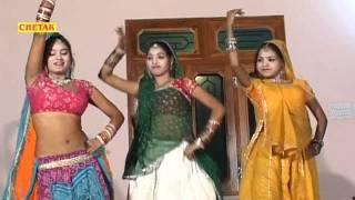 Chhora Siti Mare   Vasundhara Ka Raj   Rajasthani Lokgeet