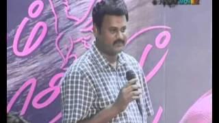 'Manam Kothi Paravai' - Press Meet