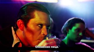 (русские субтитры) The Weeknd Can't Feel My Face PARODY