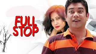 Full Stop ||  Bangla Romantic Natok | HD1080p 2017 || ft Farah Ruma, Hillo