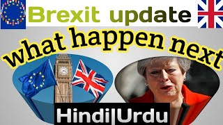 Brexit update||brexit news in Hindi & Urdu| tharesa may resigns| brexit today