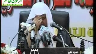 """محاضرة """"تدارس سورة الأحقاف"""" - الشيخ صالح المغامسي"""