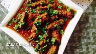 SEEKH KABAB MASALA - Sabaz Kitchen