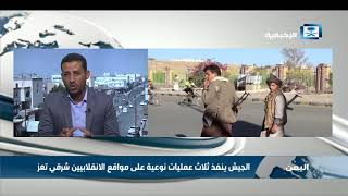 محلل سياسي: بدأ الحوثي باستقطاب أتباع المخلوع صالح واعتقالهم واغتيال البعض منهم وتكميم الصحفيين