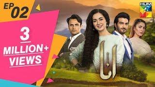 Anaa Episode #02 HUM TV Drama 24 February 2019