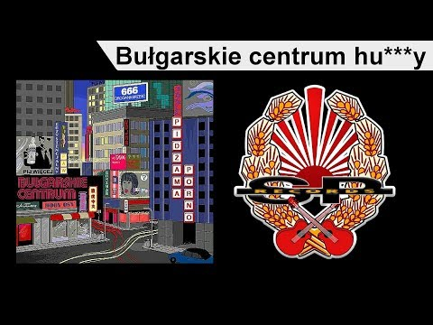 Xxx Mp4 PIDŻAMA PORNO Bułgarskie Centrum Hu Y OFFICIAL AUDIO 3gp Sex