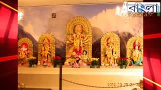 Prabaser Pujo Parikrama 2013 - Toronto Durga Bari, Canada
