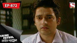 Crime Patrol - ক্রাইম প্যাট্রোল - Bengali - Ep 872 - 12th May, 2018