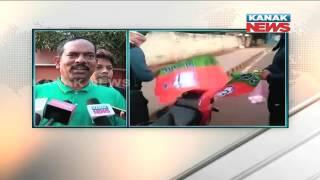 Sex Video: BJP Hurls Egg At BBSR Mayor's Res