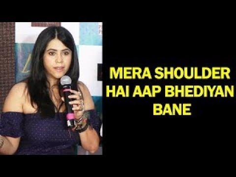 Xxx Mp4 Ekta Kapoor Angry Reaction On Sex Lipstick Under My Burkha Trailer Launch SpotboyE 3gp Sex