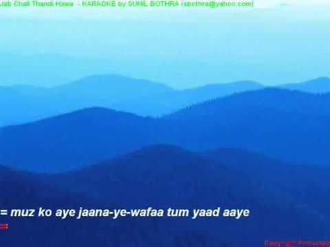 Xxx Mp4 Jab Chali Thandi Hawa KARAOKE 3gp Sex