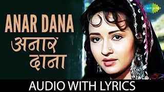 "Anar Dana with lyrics | Heena | ""अनार दाना"" गाने के बोल | Lata Mangeshkar"