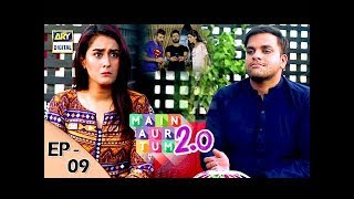 Mein Aur Tum 2. 0 Episode 09 - 28th October 2017 - ARY Digital Drama uploaded on 19-01-2018 60732 views
