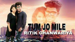 TUM JO MILE / LOVE STORY VIDEO / RITIK CHANWARIYA & DEEPIKA SHARMA / SUNIL JHUNJHAWAT / SHORT MOVIE