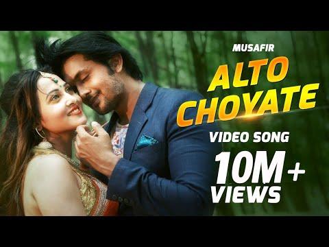 Alto Choyate - Imran | Musafir (2016) | Full Video Song | Arifin Shuvoo | Marjan Jenifa