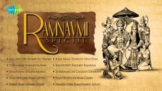 Ramnavmi Special   Shri Ram Bhajans- Marathi Audio Juke Box   Raghupati Raghav Rajaram