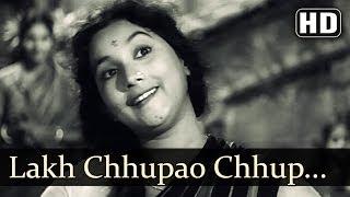 Laakh Chhupaao Chhup (HD) - Asli Naqli - Dev Anand - Sadhana - Lata Mangeshkar