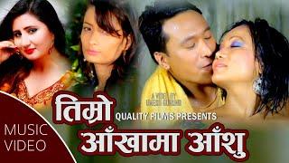 Latest Hot Song,Timro Aankha Ma Aanshu तिम्रो आखामा आसु,Anju Panta, HD,Quality Films
