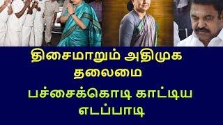 sasikala spoke to the minister|tamilnadu political news|live news tamil