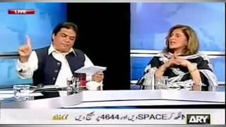PTI AND FOZIA QASURI EXPOSED BY HANIF ABBASI.BY KHOJI PAK
