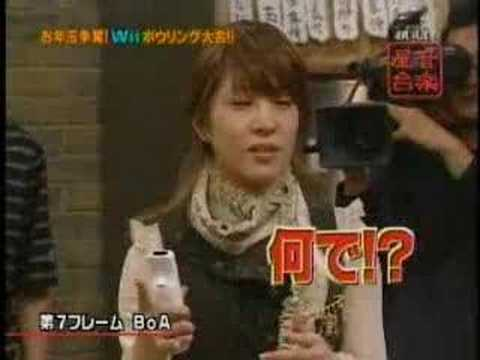 BoA Playing Wii Sports