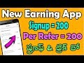 New earning app | best earning app for android | best earning app today | tekpedia