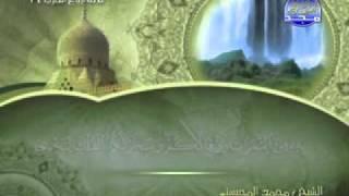 سورة إبراهيم الشيخ محمد المحيسني surah ibraheem