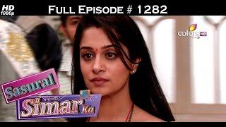 Sasural Simar Ka - 12th September 2015 - ससुराल सीमर का - Full Episode (HD)