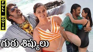 Guru Sishyulu Telugu Full Movie || Sathyaraj, Sundar.C, Sruthi Prakash