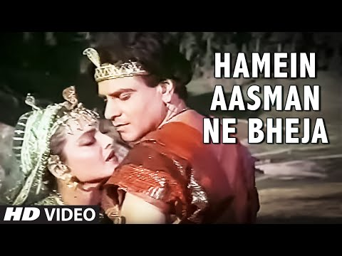 Xxx Mp4 Hamein Aasman Ne Bheja Full HD Song Sheshnaag Jitendra Rekha 3gp Sex