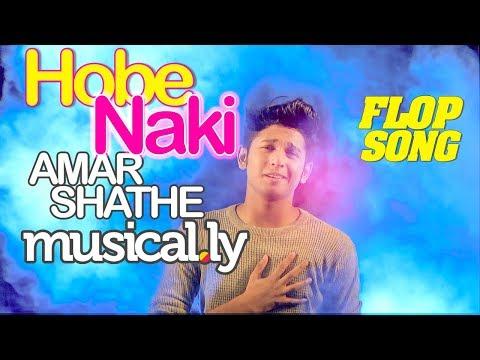 Xxx Mp4 Hobe Naki Musically Flop Song Tik Tok Song Tawhid Afridi Bangla New Song 2018 Dj Alvee 3gp Sex