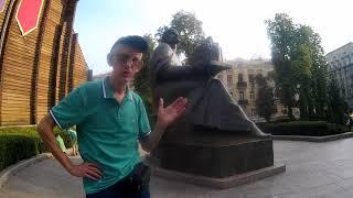 Как Найти Шесть Памятников в Центре Киева за Один Час?