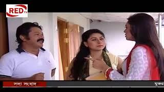 Bangla Natok 2017। Voboghure ভবঘুরে। Part 2। AKM Hasan   YouTube