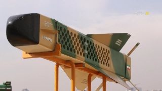 Iran made Kite bomblet carrier air launched missile first test موشك راكت انداز كايت ايران