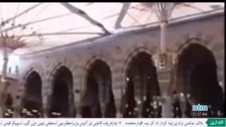 Pakistan News Live | NTM