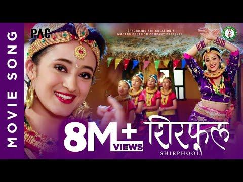 Xxx Mp4 SHIRPHOOL New Nepali Movie SHIRPHOOL Song 2017 Feat Mariska Mary Pokharel 4K 3gp Sex