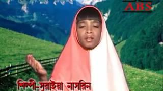 "Allah Go Reham Koro | Bengali ""Ghazal"" Video | Suraiya Nasrin | ABS Cassette Co. | Bangla Geeti"