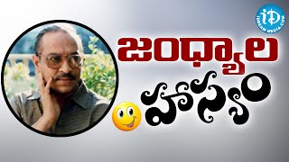 Jandhyala Comedy Punch Dialogues - Vol 4 || Back To Back Comedy Punch Dialogues