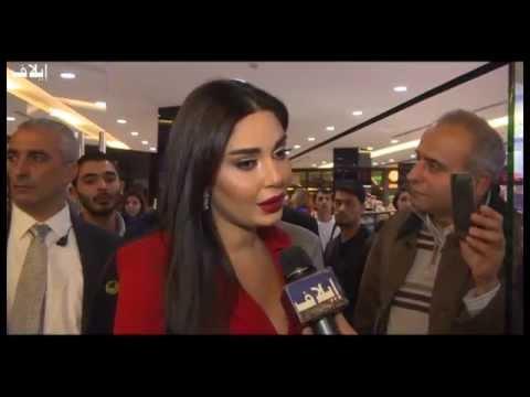 Xxx Mp4 سيرين عبد النور لإيلاف أتمنّى أن يكون لدى هيفاء وهبي لمحة إنسانيّة 3gp Sex