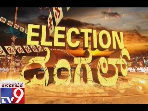 Election Dangal - Uttar Pradesh Legislative Assembly election survey