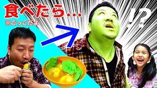 ガチャガチャ大好き♡恐竜がうまれる卵!ごっこ遊び☆himawari-CH