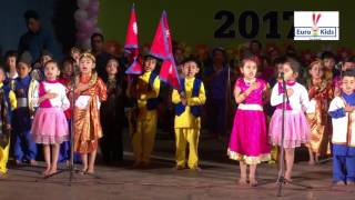 eurokids annual Day 2017 Part 1